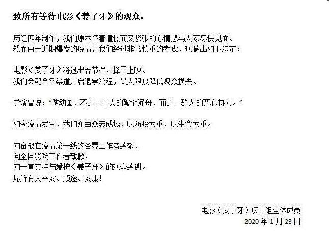 漫威宇宙最强排名 《熊出没》《姜子牙》《囧妈》宣布退出春节档