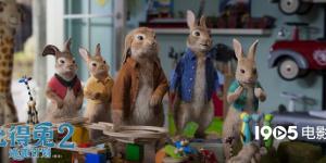 超级萌兔!《比得兔2:逃跑计划》曝满载而归海报