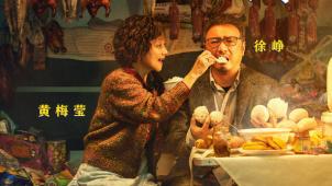 """春节特别策划""""大片诞生记"""":《囧妈》徐峥寻情记"""