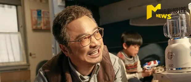 """【电影报道24期精彩推荐】徐峥囧途寻情记 排斥""""囧""""概念为哪般?"""