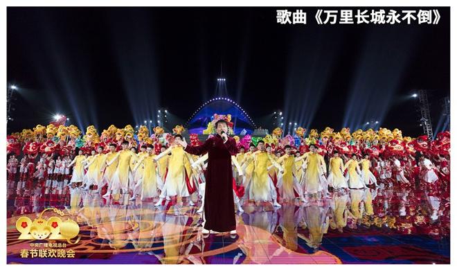 """2020年""""最暖心""""春晚展现奋进新时代精气神"""