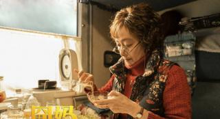 """《囧媽》:一場窺視""""中國式家庭關系""""的旅程"""