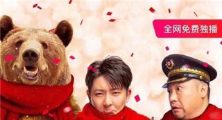 《囧妈》网络首播,徐峥喜剧片真的合家欢了吗?