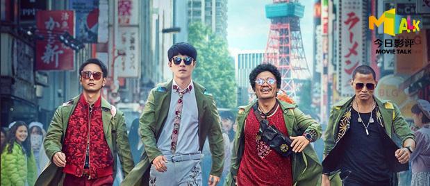 """【今日影评】如何打造中国特有IP电影 开启""""新商业大片""""时代"""