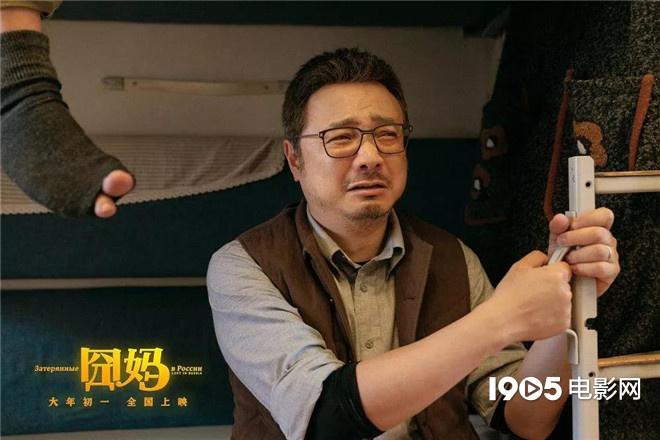 《囧妈》网络上线!看徐峥如何应对催婚催生?