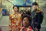 《唐探3》向武汉捐款160余万元 帮助抗击疫情