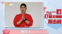 叶祖新:为武汉人民加油,齐心协力战胜疫情!