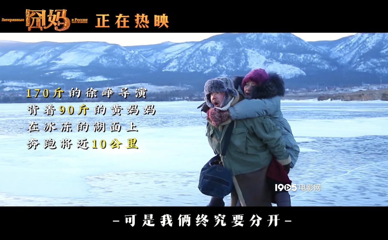 漫威宇宙第三阶段顺序 《囧妈》发片尾曲 170斤徐峥被曝背黄妈跑十公里