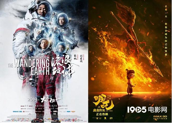 中国银幕风云榜发布!这些年度电影演员不可错过