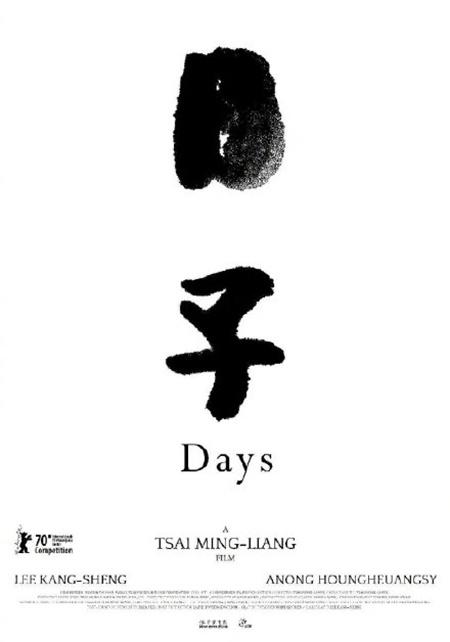 漫威宇宙第三阶段顺序 柏林电影节公布主竞赛片单 华语片《日子》入围
