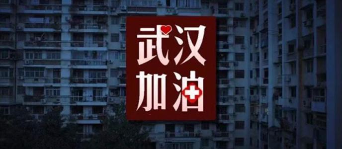 看完这些电影,我们置信:武汉,每天不一样!
