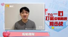 王祖蓝:少见你一时 是为了见你一生一世