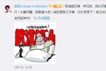 鼓舞人心!《武汉,你好吗》发MV 朱一龙、李现献唱