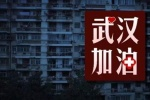 接力捐款 驰援武汉!关晓彤江疏影分别捐款20万元