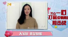 倪妮、姜宏波等明星心系武汉 呼吁共同打赢防疫战