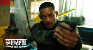 《绝地战警:疾速追击》实现北美周末票房三连冠