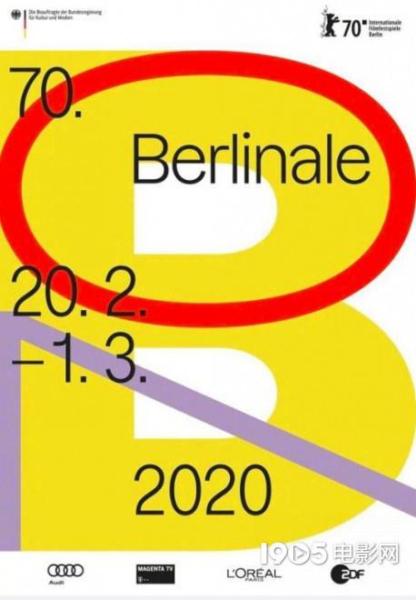 柏林电影节组委会宣布将停发阿尔弗雷德·鲍尔奖