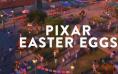 皮克斯34周年!Disney+发布皮克斯电影彩蛋混剪