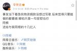 李荣浩发布新歌《同根》 勉励同胞致敬平凡英雄
