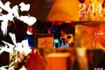 电影《荞麦疯长》剧组发布声明 退出情人节档期