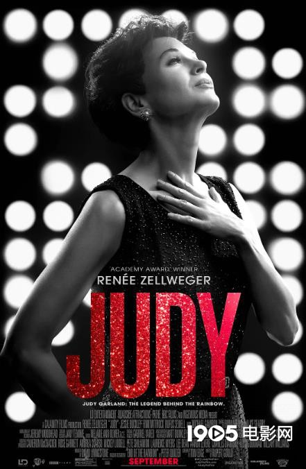 朱迪·加兰女儿表态:对电影《朱迪》没有兴味