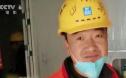 《兩地書》回訪 郭曉東、藍羽和火神山醫院建筑工人視頻連線