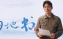 《兩地書》第三集:李光潔向金銀潭醫院院長致敬