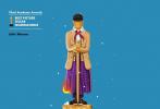 2月5日,英国知名艺术家Olly Gibbs为第92届奥斯卡金像奖9部入围最佳影片的作品设计的小金人创意海报正式亮相。