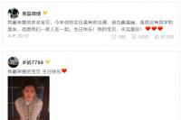 黄磊孙莉为多多庆14岁生日:我的宝贝 永远爱你