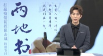 《中国电影报道》以光影为媒盼团圆 《两地书》颜丹晨暖心连线