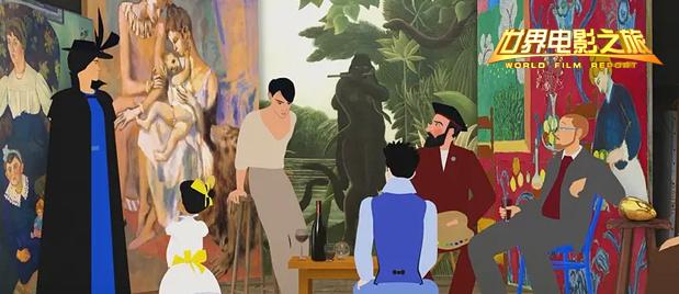 【世界电影之旅】专访法国导演米歇尔·欧斯洛 品味动画之间爱的魔法