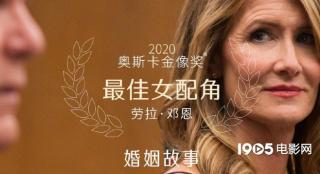 《婚姻故事》发布中文海报 改档日期暂未公布