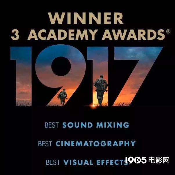 """《1917》""""一镜到底"""",长镜头影片有多神奇?"""