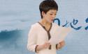 《两地书》第八集:瑶淼致信抗疫战士子女
