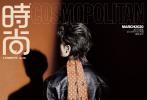 2月12日,王一博登封《时尚COSMO》三月刊封面内页公开,这也是王一博解锁的首本单人五大女刊封面。