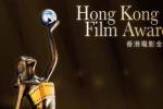 本届香港金像奖或将改为录播 考虑取消实体颁奖礼
