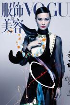 李宇春登三月刊杂志封面 演绎复古油画质感大片
