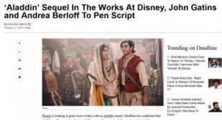 迪士尼确认《阿拉丁》将拍续集 着手开发原创故事