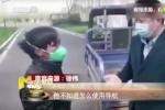 《最美的平凡》:菜农寻路40公里为医疗队送菜