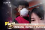 《最美的平凡》:理发师宋忠桥为医疗队剪发