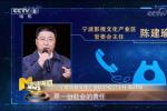 """象山影视城发布""""八项措施""""为影视行业""""降压"""""""