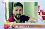 愛無國界!國際友人心系武漢 影壇體壇為中國獻上祝福
