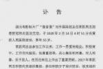 湖北电影制片厂导演常凯因新型肺炎去世 享年55岁