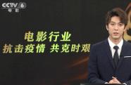 電影行業抗擊疫情共克時艱 《兩地書》大鵬與余昌平醫生相約