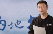 《兩地書》第十一集:郭帆致敬為中國募捐的日本女孩