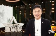 劉岳主演愛情輕喜劇《關機》 尋找女主角經歷離奇搞笑