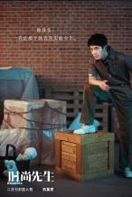 刘昊然怼脸照登时尚杂志 演绎艺术馆中的帅气男孩
