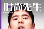 劉昊然懟臉照登時尚雜志 演繹藝術館中的帥氣男孩