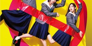 《别对映像研出手!》海报剧照双发 斋藤飞鸟主演