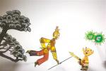皮影动画《孙悟空大战病毒妖》线上播出广受好评